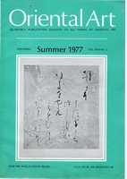 Oriental Art. New Series Volume XXIII Number 2. Summer 1977