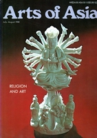 Arts of Asia  July-August 1980