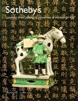 SOTHEBY'S, Chinese and Japanese Ceramics & WoA[05/06]