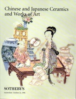 SOTHEBY'S, Chinese and Japanese Ceramics & WoA[10/96]