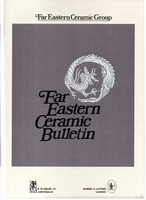 Far Eastern Ceramic Bulletin 1948 - 1960 2 Volumes