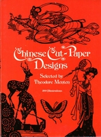 Set of 5 books on Chinese paper cut designs
