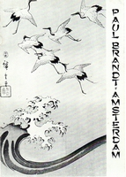 Brandt, The fascinating world of oriental art[11/77]